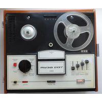 Винтажный магнитофон ЯУЗА-207 1979 г.в.