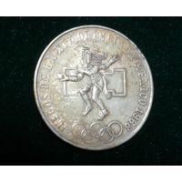 25 песо 1968 год, серебро.