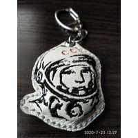 """Брелок для ключей""""Космонавт""""."""