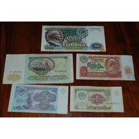 Рубли 1991 года.1000 рублей серия АХ.