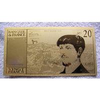 Франция Золотая банкнота 20 франков 1987г. распродажа