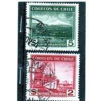 Чили. Mi:CL 241,242.  Торговый флот. Озеро Вильяррика. 1939.