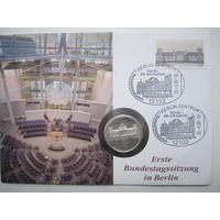ФРГ. 5 марок 1971. Серебро. Пруф. 100 лет объединению Германии в 1871 году. Конверт, марка  ПС-93