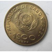 Кабо-Верде. 1 эскудо 1977 .7G-26