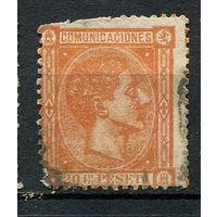 Испания (Королевство) - 1875 - Король Альфонсо XII 20 C.Pes - (с повреждением) - [Mi.149] - 1 марка. Гашеная.  (Лот 97o)
