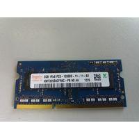 Оперативная память для ноутбука SO-DIMM DDR3 2Gb Hynix PC-12800 HMT325S6CFR8C-PB (906816)