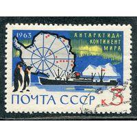 СССР 1963.. Антарктида - континент мира
