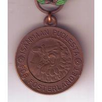 Финляндия. Медаль Заслуг 2-й степени, 1941 г.