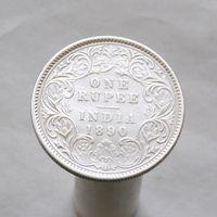 Британская Индия 1 рупия 1890 СЕРЕБРО