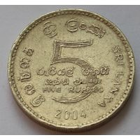 Шри-Ланка 5 рупий, 2004 г.