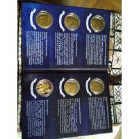 Набор сувенирные жетоны космос