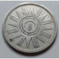 Ирак 50 филсов 1959 года (1)