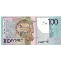 100 рублей Беларусь Серия ХХ