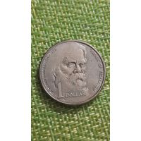 Австралия 1 доллар 1996 г ( 100 лет Генри Парксу Отцу Федерации  )