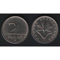 Венгрия km693 2 форинта 1993 год (h02)