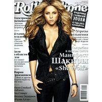 БОЛЬШАЯ РАСПРОДАЖА! Журнал Rolling Stone #декабрь 2009