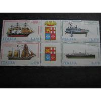 Парусники транспорт корабли флот война и военная техника марки Италия 1977