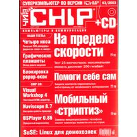 Chip #3-2003 + CD