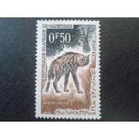 Мавритания 1963 полосатая гиена