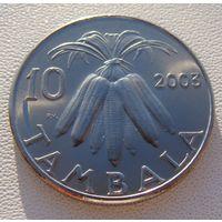 "Малави. 10 тамбала 2003 год  KM#27  ""Элсон Бакили Мулузи"" ""Початки кукурузы"""