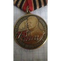 75 лет победы.Сталин.