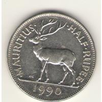 1/2 рупий  1990 г.