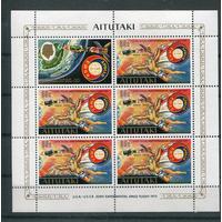 1975 Айтутаки. Космос. Союз - Аполлон. Флаги СССР и США. ** лист