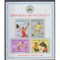 [1893] Никарагуа 1968. Спорт.Олимпиада.Футбол,бокс,тяжелая атлетика. БЛОК.