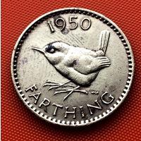 114-23 Великобритания, 1 фартинг 1950 г.