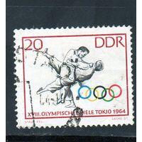 ГДР.Спорт.Дзю-до.Олимпийские игры.Токио.1964.