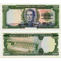 Уругвай. 500 песо (образца 1967 года, P48, UNC)