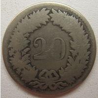 Швейцария 20 раппенов 1850 г.