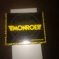 Защитный комплект амортизатора Monroe для Ford Sierra