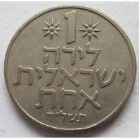 Израиль 1 лира 5734 (1974) без звезды Давида на аверсе