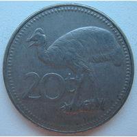 Папуа-Новая Гвинея 20 тойя 1999 г. (gl)