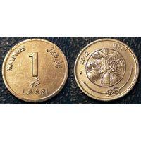 W: Мальдивы 1 лаари 2012 (449)