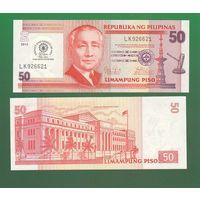 Банкнота Филиппины 50 писо 2013 UNC ПРЕСС памятная 50 лет Азиатскому Университету Троицы