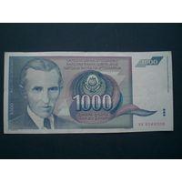 1 000 динар 1991 г.