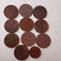 Николай  1   11 монет.