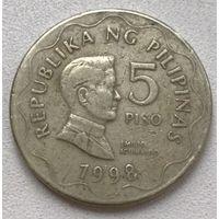 Филиппины 5 песо 1998 г.