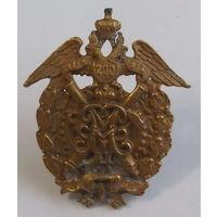 КОПИЯ Знак 1714-1914