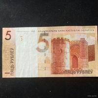 5 рублей 2009 г., ААлло, справочная