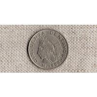 Мексика 50 сентаво 1967/(Uss)
