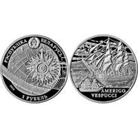 Америго Веспуччи (Amerigo Vespucci). Парусные корабли, 20 рублей 2010, Серебро