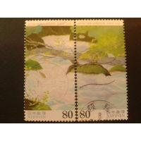 Япония 1996 живопись полная серия