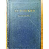 А.С.Пушкин. Собрание сочинений в 3-х т. 1954 год.