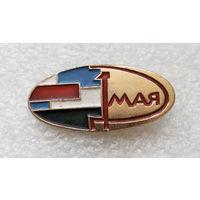 1 Мая #0304-UP12