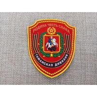 Шеврон нашивка ВС РФ Таманская дивизия