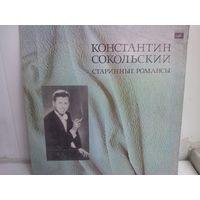 Константин Сокольский Романсы LP