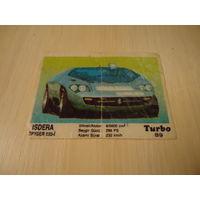 РАСПРОДАЖА ВСЕГО!!! Вкладыш Turbo из серии номеров 51 - 120. Номер 89